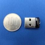 極小のUSBメモリ「USBメモリ 64GB SDCZ33-064G-J57/サンディスク」レビュー