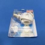 LED電球の向きを変更「可変式ソケット DS17-10/ムサシ」レビュー