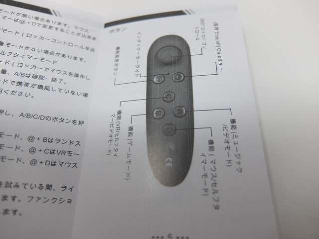 FC3B2480