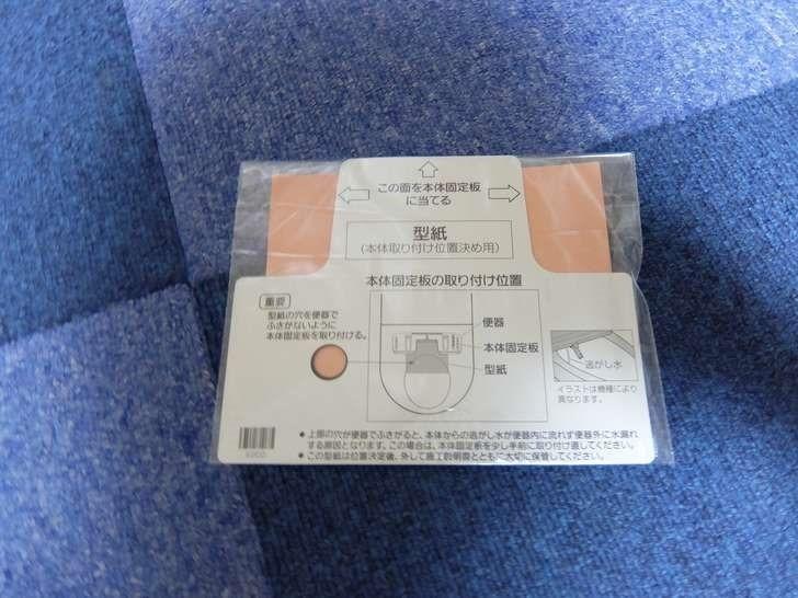 3D837305
