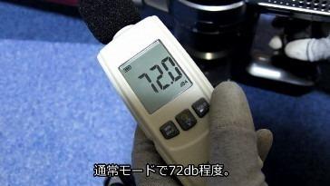 28AA7A3C