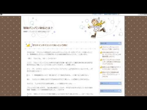 ブログ自動投稿ツールAutoBloger|今、一番売れているツール