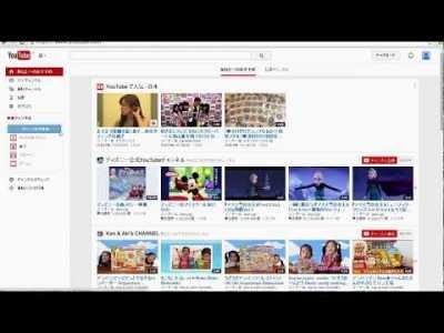 Youtubeに動画をアップロードしたらおこづかい稼ぎ!収益受け取り