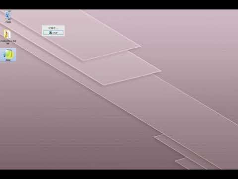 UWSC でWindows マクロを作って画面操作を自動化する ~作業の記録~