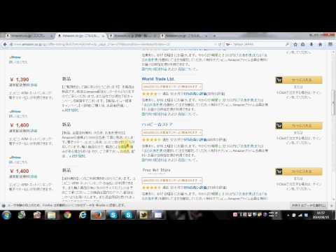 中国輸入 リサーチを自動化するためのツール せどりアナライザー