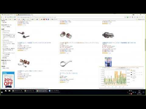 AmazonランキングDIY!ここで差がつく4つの○○と自動受け取りツール
