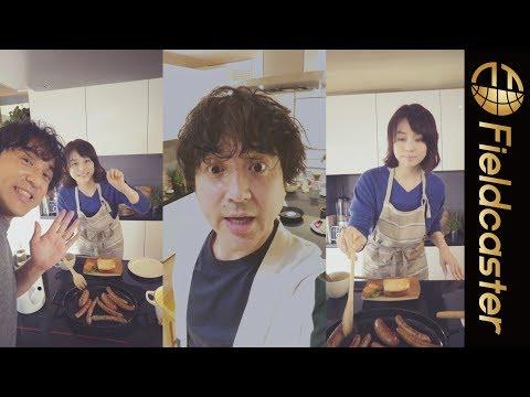ムロツヨシと石田ゆり子がインスタとツイッターにアカウントを開設!