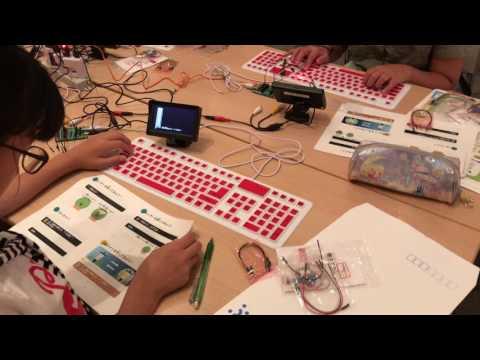 福井県小中学生 プログラミング・フェス2017
