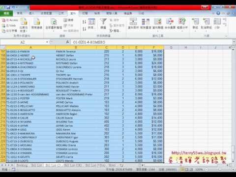 03 範例輸入編號自動帶出其他欄位資料