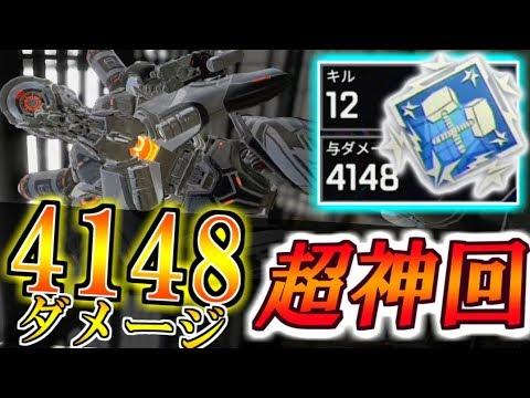 【APEX LEGENDS】再びほぼソロ4000ダメージ達成!!【Alpha】PS4版