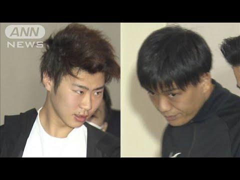 「絶対稼げるよ」 女子大学生に性風俗店紹介か(19/06/07)