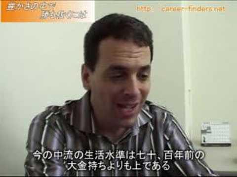 第3話 「アジア・自動化・豊かさ」にみる右脳的思考