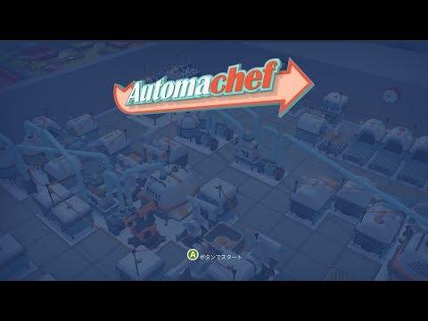 【Automachef Demo】料理の自動化【Steam実況】