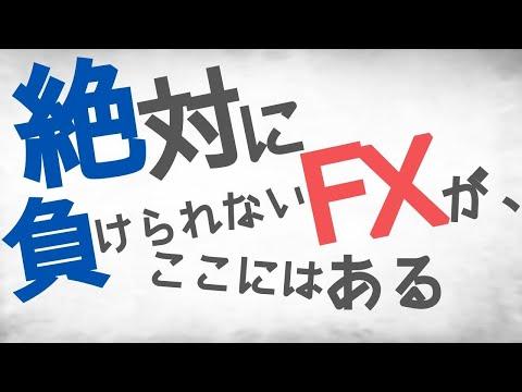 【パニックFX 声出し配信】2019/07/19  川ツール自動売買 signalEA配信検証中【PANI FOREX signals】