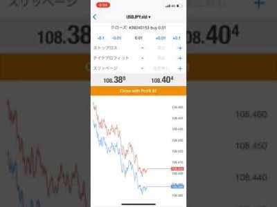 FX自動売買ツール 〜スマホでの実際のシステム稼働・取引の様子〜