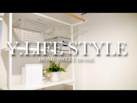 【洗面所】生活感は隠してお洒落に魅せる!洗濯機の上と横を有効活用!!