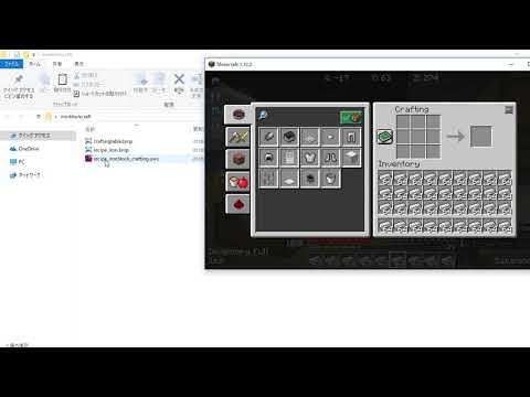 Minecraft uwsc iron block autocraft(1.12~) 鉄ブロック自動クラフトツール