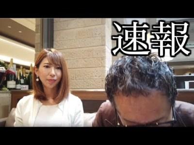 【速報】FX自動売買Tツールドル円暴落の結果のご報告2019年8月26日現状報告