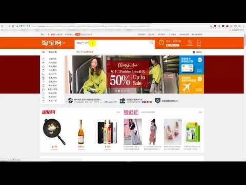 楽天市場を使って中国商品を見つけだす商品リサーチ