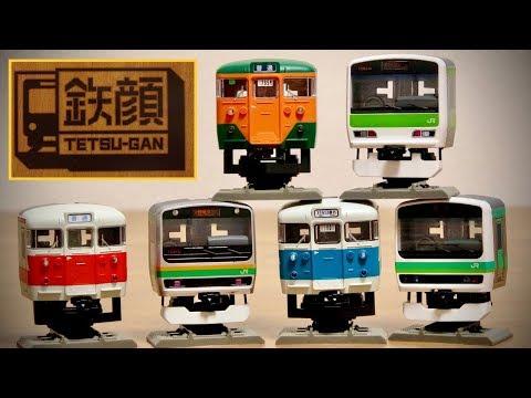 鉄道模型もこうきたか。顔だけ、鉄顔 TETSU-GAN 全6種 BOX開封 シークレット登場!E231系&JR113 湘南色や阪和線はいいね!