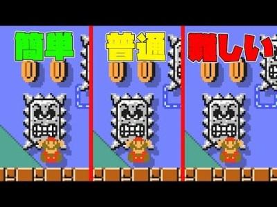 ゲームオーバーになるたびに難易度が下がるコース【マリオメーカー2実況】