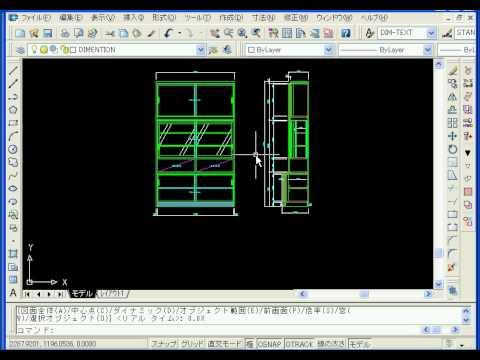 EXCELとAutoCADを使った自動設計ツール