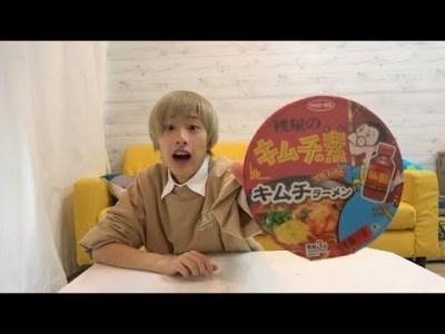 桃屋のキムチの素カップラーメンが出た!興味津々やん!!