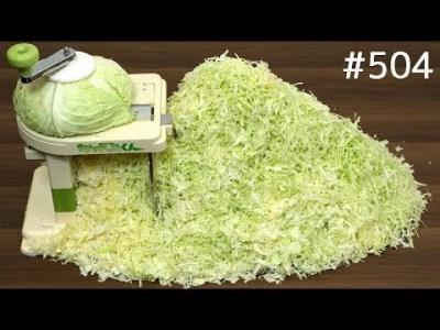 業務用キャベツくんで千切り!Cabbage Slicer machine. japanese kitchen gadgets