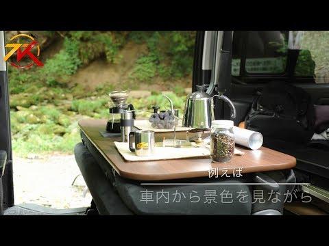 あるといいね!セカンドシートに取付の広大テーブル – ハイエース車中泊用