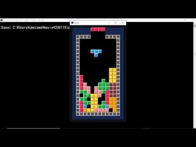 Python Pyxel でテトリスを作ってみた【プログラミング解説】
