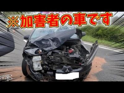 高速道路で大型トラックを煽った結果、報復として急ブレーキ攻撃をもろに喰らう【交通安全啓発ビデオ】【ゆっくり実況】