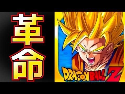 【ドッカンバトル番外編】ドカバト史上最大の革命。その名もアインシュタイン【Dragon Ball Z Dokkan Battle】