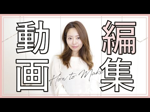 【最旬】副業としての動画編集!5万稼ぐための手順公開(#45)