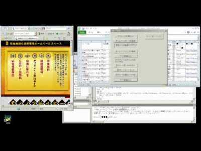 無料ホームページスペース自動取得&記事投稿ツール.avi