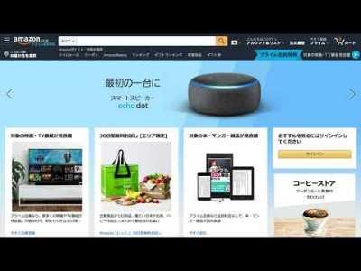 Amazon輸入の無在庫販売で稼げる自動ツールの機能