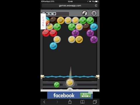 【スマホゲーム無料アプリ】無料ゲームしながらお金を稼ぐ夢のようなゲームアプリ