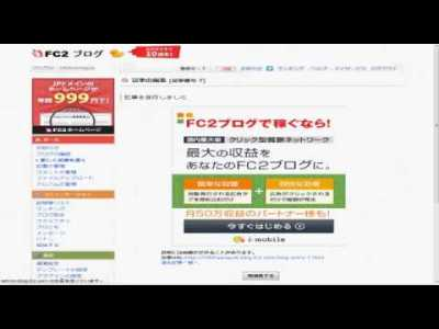 FC2自動投稿ツール テスト動画