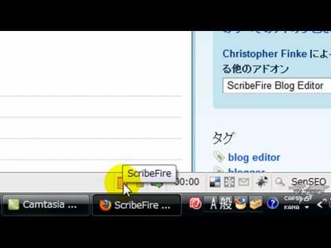 ブログ投稿編集ツール Firefox アドオン ScribeFireの使い方 1回目