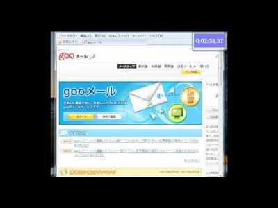 携帯無料 ホムペ 自動開設→自動記事投稿 フルオート ツール