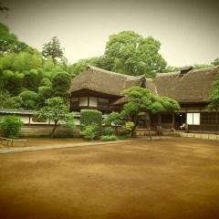 Casa de la familia Sakano