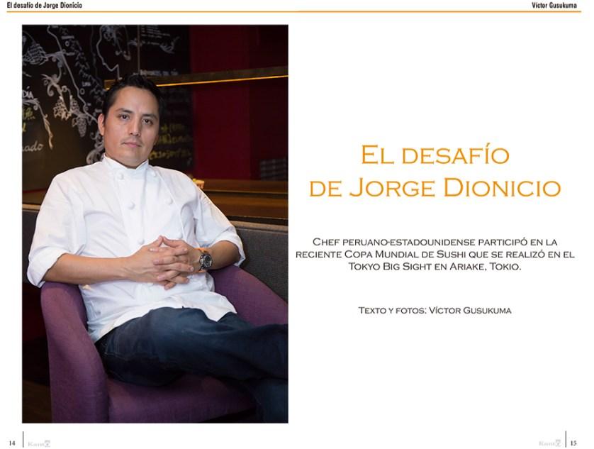 El_desafio_Jorge_Dionicio_portada