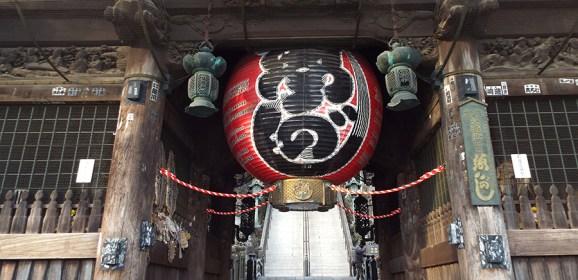 TEMPLO NARITASAN SHINSHOJI 成田山新勝寺