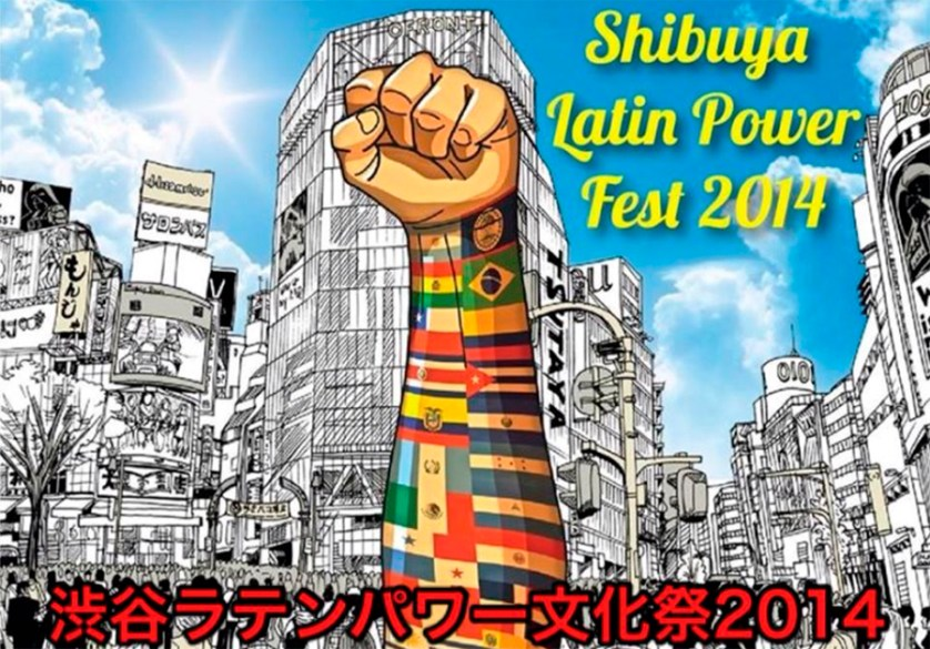 SHIBUYA LATIN POWER FEST 2014