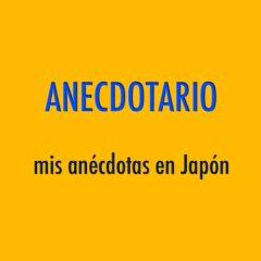 Comparte con nosotros tus anécdotas en Japón