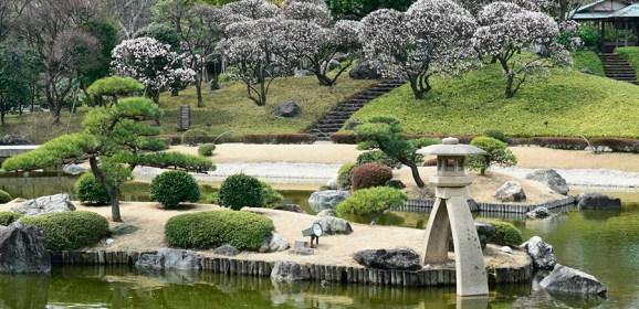 Jardín japonés y  Sala de la Cultura  en Koshigaya, Saitama
