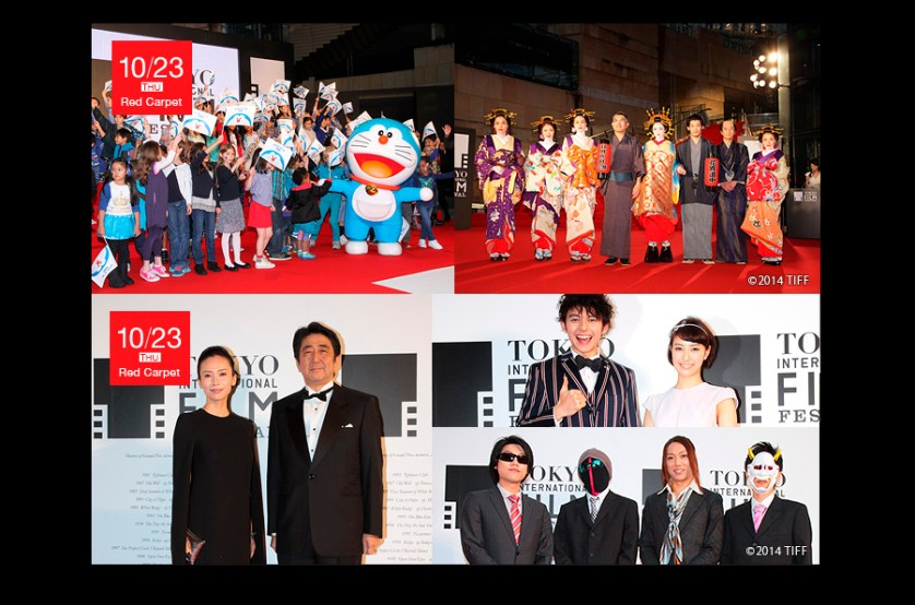 Red carpet Tokio festival de cine