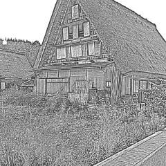 Una casa cerca de la estación