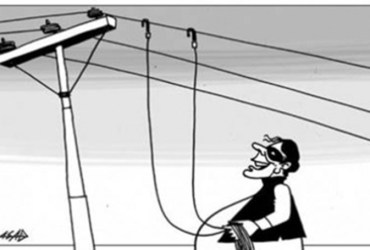 punishment for electricity theft