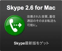 img1004_skype26