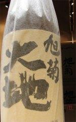 img1171_asahigiku_daichi